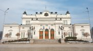 БАБЕП е включена в Съвета за обществени консултации по еврофондовете към КЕВКЕФ